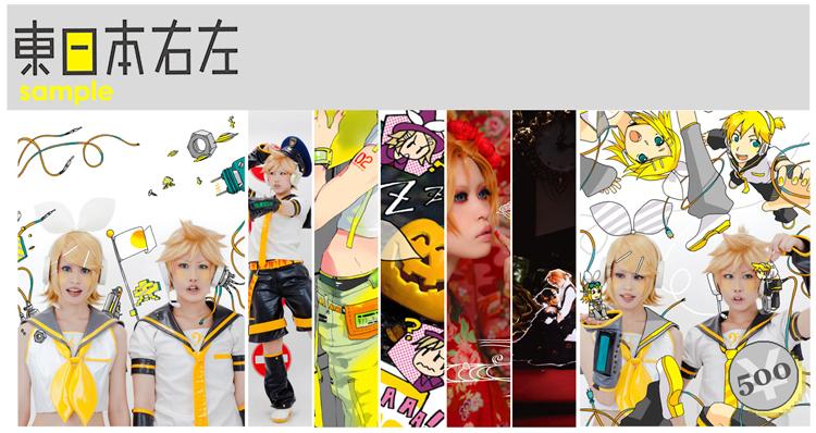 sample_3.jpg