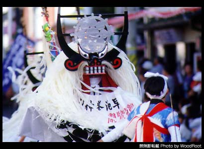 shishi13.jpg