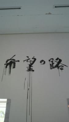 2011101612420000.jpg