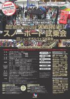 2011試乗会ポスター