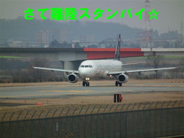 ソウル満喫の旅 (4)