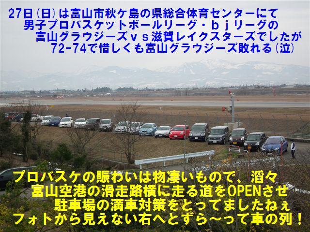 ソウル満喫の旅 (7)