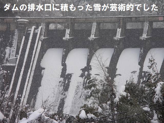 豪雪の冬 (5)