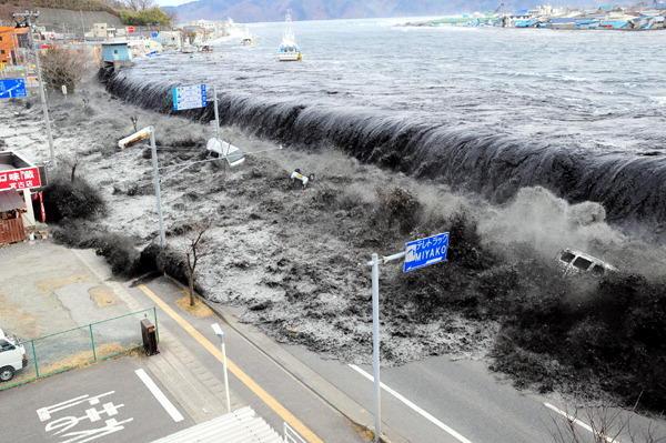 東北地方太平洋沖地震 (1)