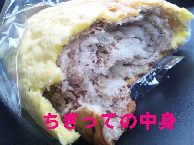 チョコロールのメロンパン (2)