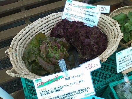 プチマルシェ野菜