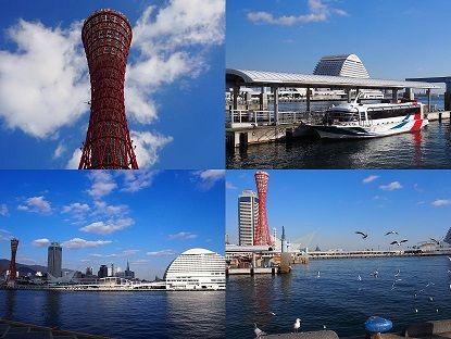 関西終11