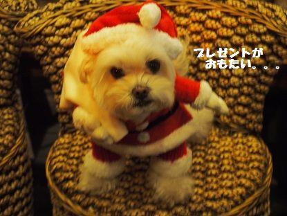 クリスマス会10