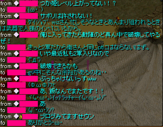 110125log1.png
