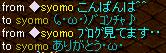 110125log2.png