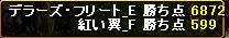 110207gv2akaituabasa0201.png