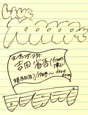 3+譛・13+譌・+縺。繧峨@+(3)_convert_20110307180436[1]