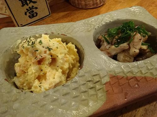 14インカのめざめポテサラ炙り鶏皮ポン酢