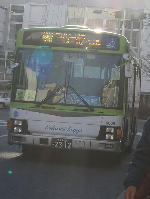 33護送車