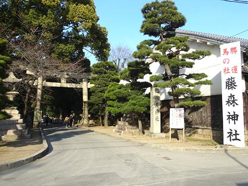 21藤森神社