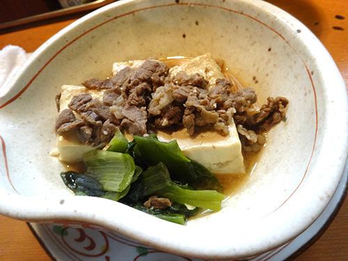 46肉豆腐350