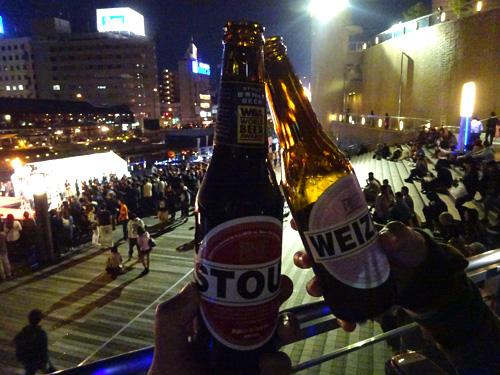 14箕面ビールスタウト