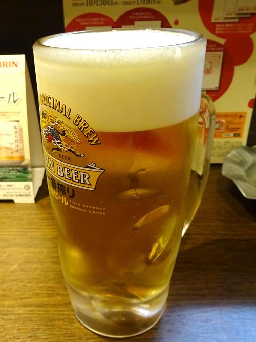 02串盛りセット660