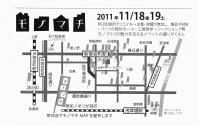 DM_map.jpg