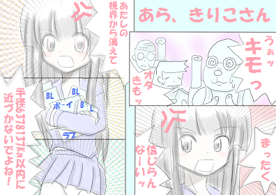 れじ - コピー