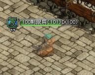 RedStone 11.06.23[00]