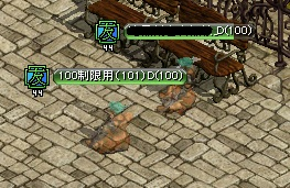 RedStone 11.06.23[01]