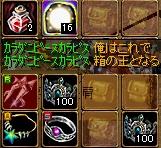 RedStone 11.06.25[03]