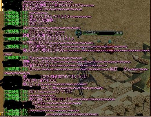 RedStone 11.06.26[27]