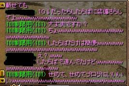 RedStone 11.06.26[23]