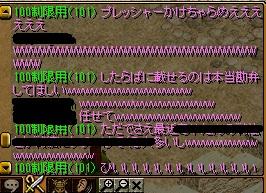RedStone 11.06.26[30]