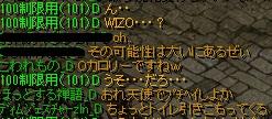 RedStone 11.06.26[37]