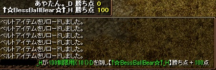 RedStone 11.06.26[39]