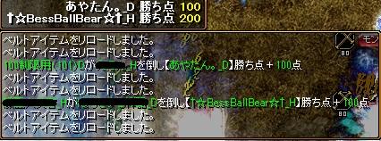 RedStone 11.06.26[40]