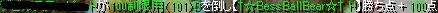 RedStone 11.06.26[41]