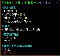 RedStone 11.06.24[21]