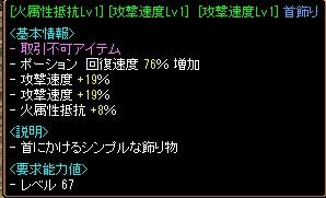 RedStone 11.06.24[22]