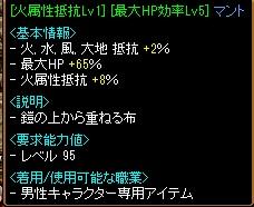 RedStone 11.06.24[24]