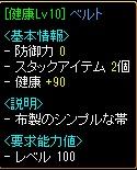 RedStone 11.06.24[25]