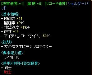 RedStone 11.06.24[27]