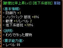 RedStone 11.06.24[28]