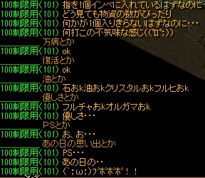 RedStone 11.06.30[14]