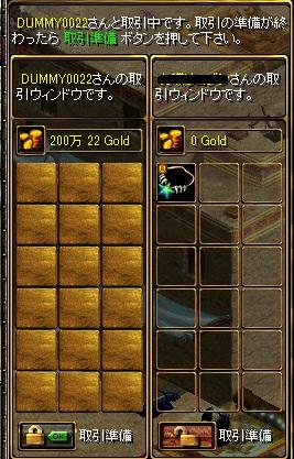 RedStone 11.07.03[28]