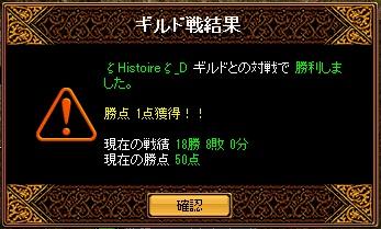 RedStone 11.07.03[37]