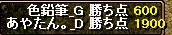 RedStone 11.07.08[16]