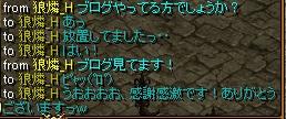 RedStone 11.07.09[02]