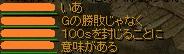 RedStone 11.07.07[05]