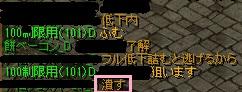 RedStone 11.07.12[09]