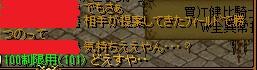 RedStone 11.07.15[08]