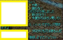RedStone 11.07.15[09]
