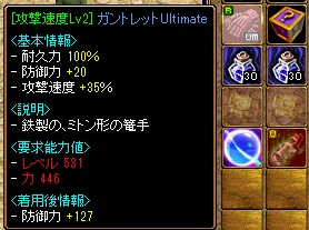 RedStone 11.07.21[06]